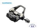 SHIMANO シマノ [PD-R8000 ULTEGRA] ビンディングペダル 【風魔横浜】