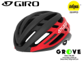 GIRO ジロ [ AGILIS MIPS ] BLACK / RED 【 GROVE鎌倉 】