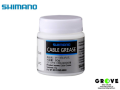 Shimano [ PREMIU GREASE ] 50g 【 GROVE青葉台 】