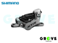 SHIMANO [ XTR BR-M9120 ブレーキ4ピストンキャリパー ] 【 GROVE鎌倉 】
