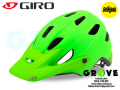 GIRO ジロ [ Chronicle MIPS ハーフヘルメット ] Matte LIME 【 GROVE鎌倉 】 ※NEW COLOR