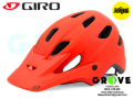 GIRO [ Chronicle MIPS ] Matte Vermillion 【 GROVE鎌倉 】