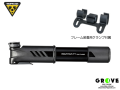TOPEAK [ MOUNTAIN TT ] 携帯ポンプ 【 GROVE青葉台 】