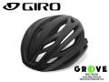GIRO ジロ [ SYNTAX MIPS ] MATTE BLACK / Sサイズ 【 GROVE鎌倉 】