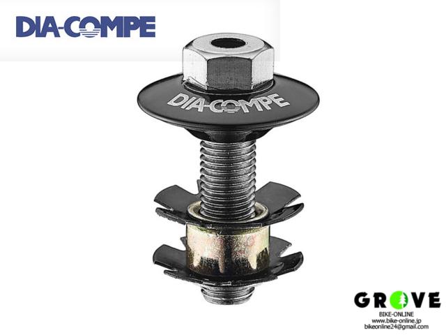 DAI-COMPE ダイアコンプ [ フリースタイル用トップキャップセット ] 【 GROVE青葉台 】