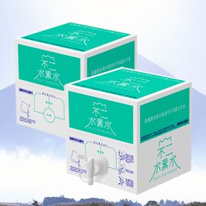 不二水素水お徳用2箱セット 【定期購入】 〜送料無料〜 ★他の商品との同時注文不可★