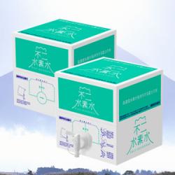 不二水素水お徳用2箱セット 【1回購入】 ★初回お試し送料無料★