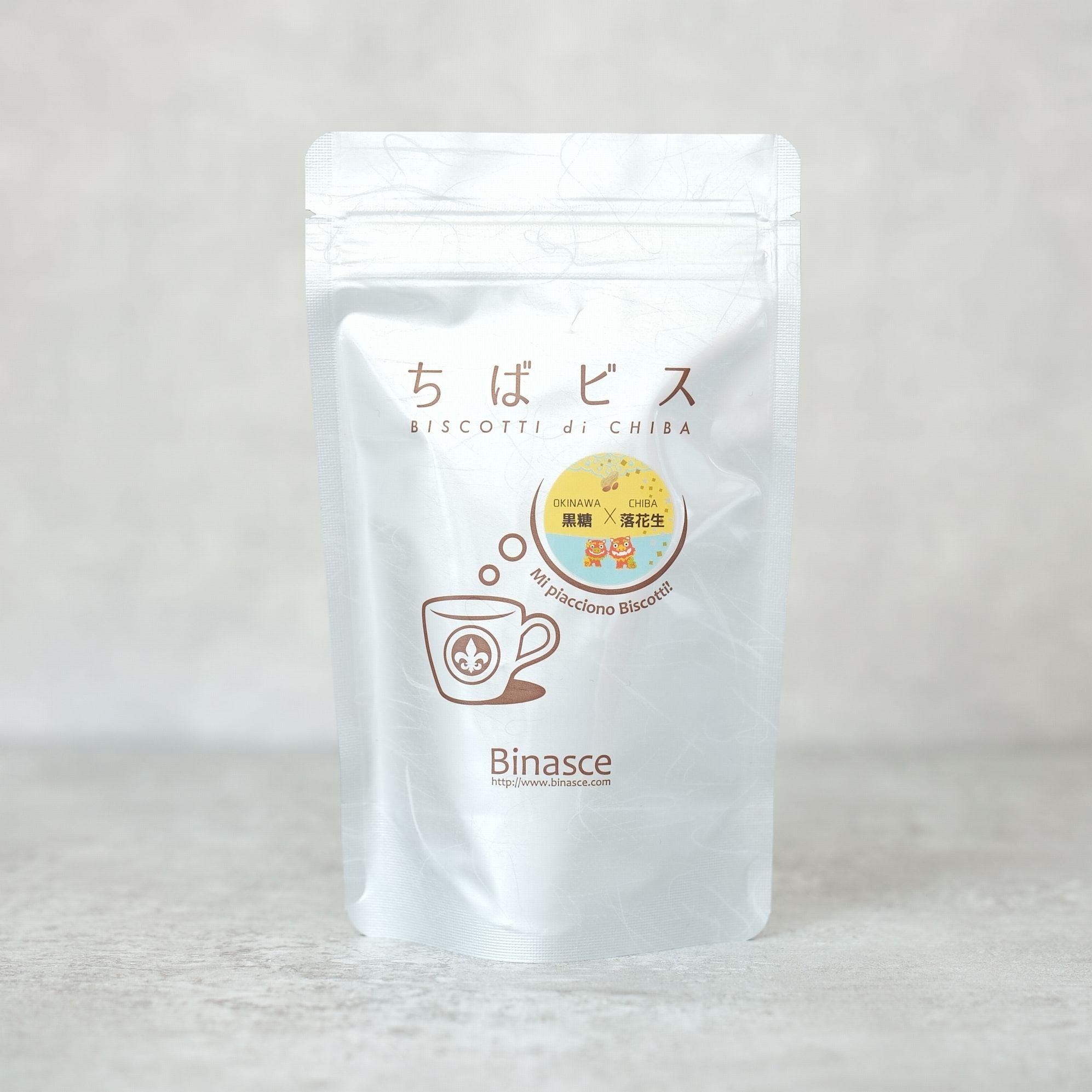【Mサイズ】ちばビス 黒糖&落花生 70g ★千葉限定パッケージ★
