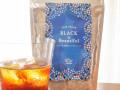 BLACK is Beautiful水出しコーヒーパック