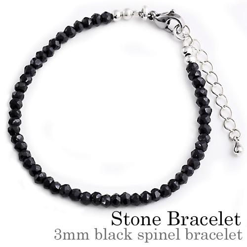 ブラックスピネル ブレスレット 天然石
