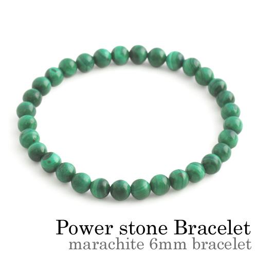 マラカイト ブレスレット ≪6mm玉≫ パワーストーン 天然石