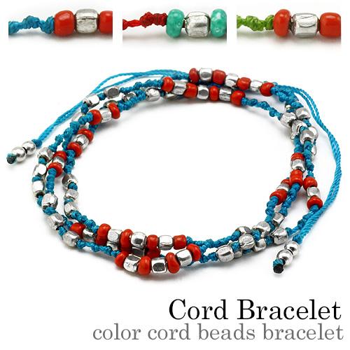 【全3色】カラーコードビーズ ブレスレット ブルー レッド グリーン メンズ