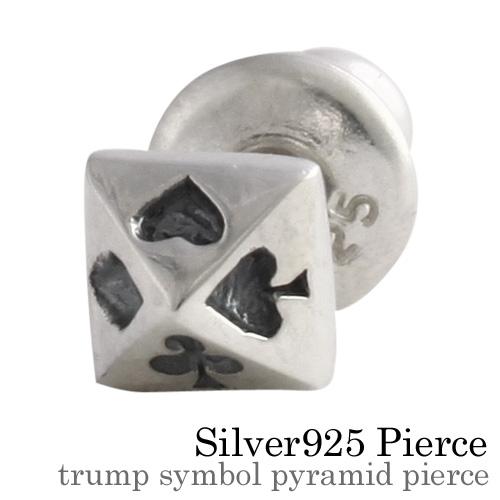トランプシンボルピラミッド ピアス メンズ シルバー アクセサリー 男性 [シルバーピアス] 片耳用(1個売り)