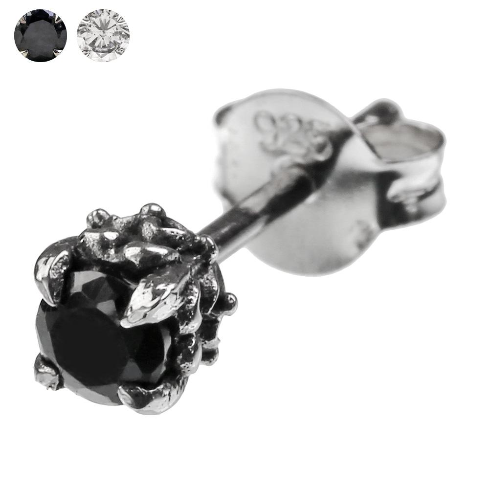 ミニ グリップ ジルコニア スタッドピアス シルバーアクセサリー [シルバーピアス] メンズ 片耳用(1個売り)