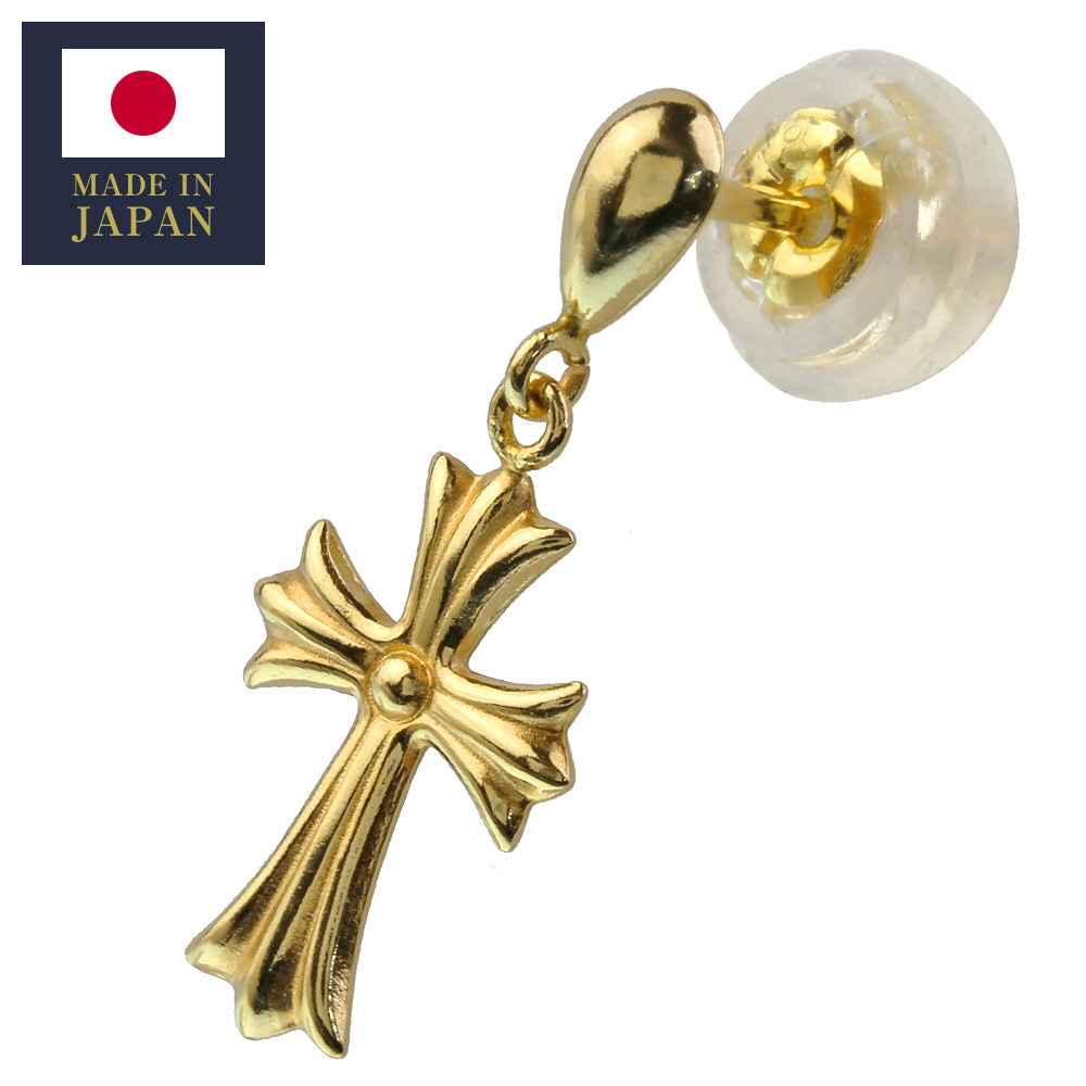 K18 ゴールド クロス ドロップ ピアス メンズ 18金 アクセサリー 男性 十字架 片耳用(1個売り)