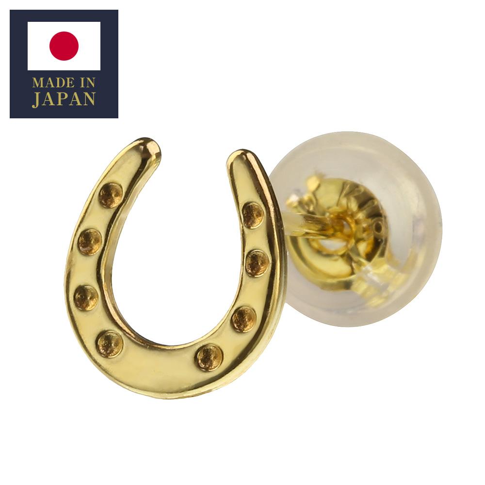 K18 ゴールド ホースシュー スタッドピアス メンズ 18金 アクセサリー 男性 馬蹄 片耳用(1個売り)