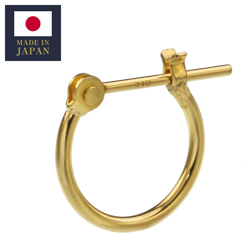 K18 ゴールド クロッシング フープ ピアス メンズ 18金 アクセサリー 男性 遮断式 片耳用(1個売り)