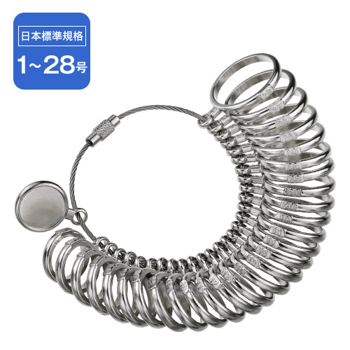 リング ゲージ サイズ 指輪 1号〜27号対応