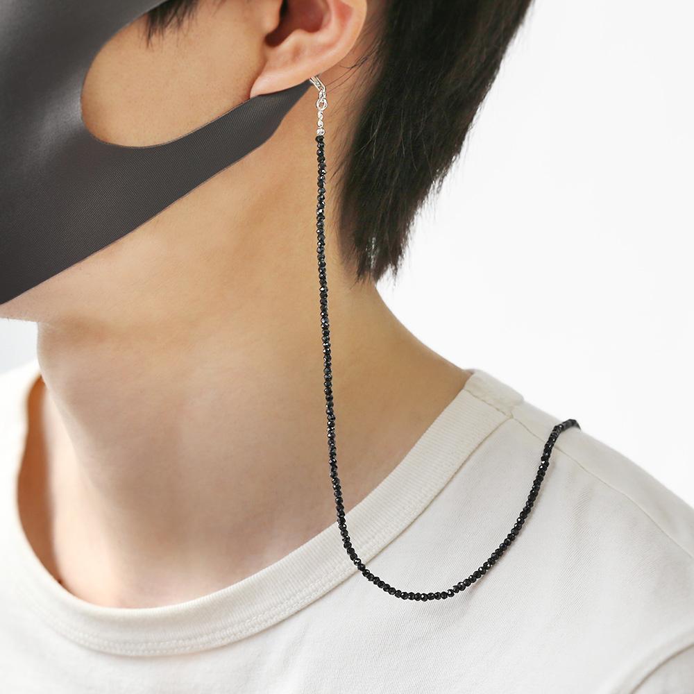 ブラックスピネル マスクチェーン マスクストラップ マスク用チェーン シルバー925 アクセサリー