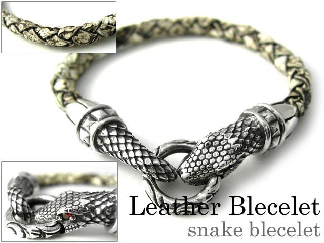 スネーク レザー ブレスレット シルバー ブレスレット パイソン (蛇革) 送料無料