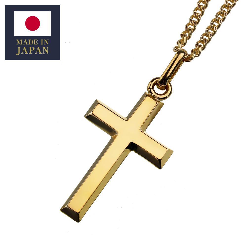 K18 ゴールド クロス ネックレス メンズ レディース 喜平 チェーン 18金 アクセサリー 送料無料