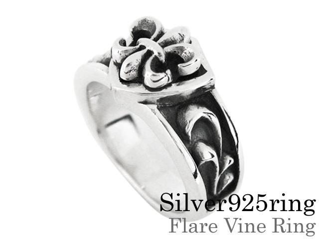 フレア ヴァイン リング シルバー アクセサリー 指輪 [シルバーリング] 送料無料