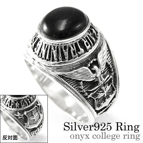 オニキスカレッジ リング シルバー アクセサリー 925 指輪 [シルバーリング] 送料無料