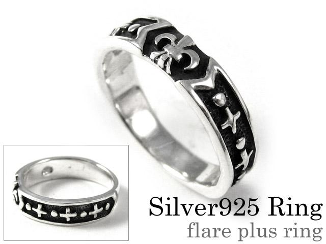 フレアープラス リング シルバー リング 指輪 [シルバーリング]