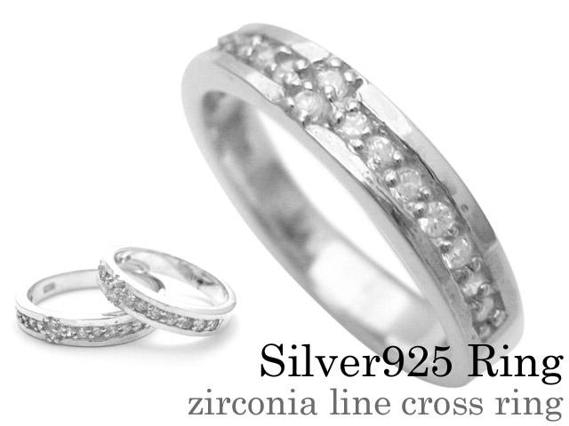 ジルコニア クロス リング シルバー リング シルバー アクセサリー 指輪 [シルバーリング]