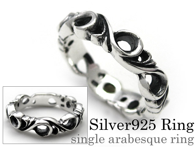 シングル アラベスク リング シルバー アクセサリー 指輪 [シルバーリング]