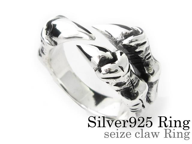 シーズクロー リング シルバー 指輪 [シルバーリング]