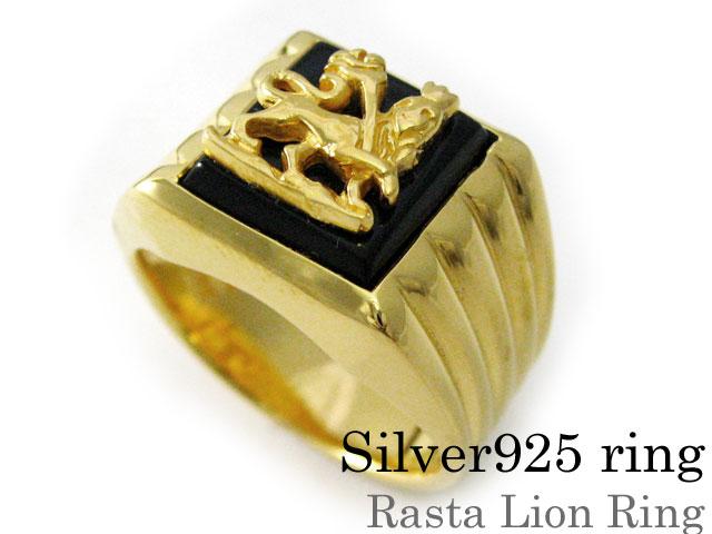 ラスタライオン リング シルバー アクセサリー 指輪 [シルバーリング] 送料無料