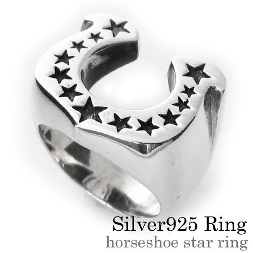 ホースシュー スター リング シルバー アクセサリー 指輪 [シルバーリング] 送料無料