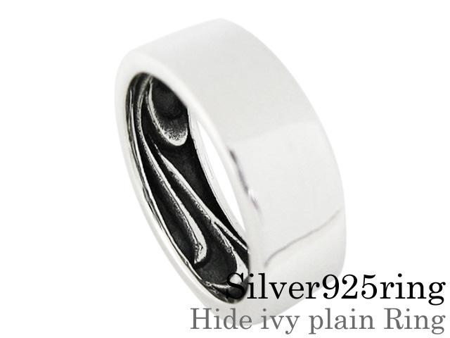 シンプルハイド ヴァイン リング シルバー アクセサリー 指輪 [シルバーリング] 送料無料