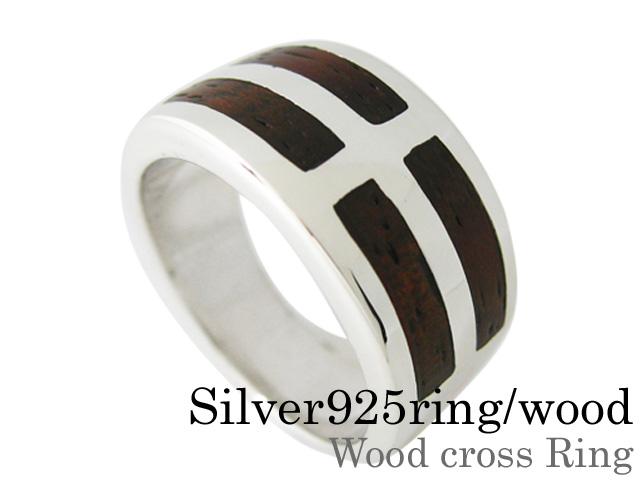 ウッド クロス ワイド リング シルバー アクセサリー 指輪 [シルバーリング] 送料無料