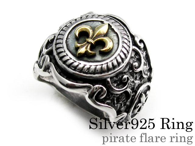パイレーツフレア リング シルバー アクセサリー 指輪 [シルバーリング] 送料無料