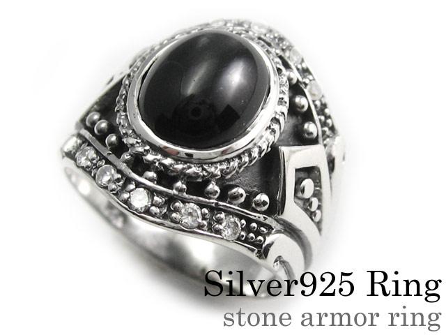 アーマーストーン リング シルバー アクセサリー 指輪 [シルバーリング] 送料無料