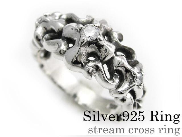 ストリーム クロス リング シルバー アクセサリー 指輪 [シルバーリング] 送料無料