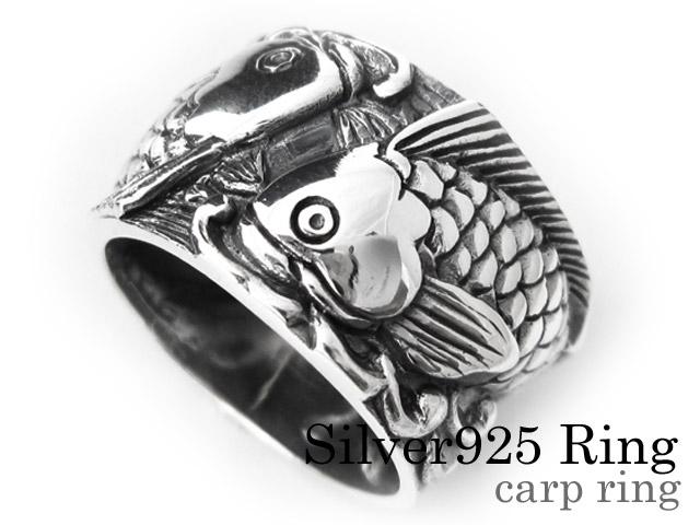 カープ リング シルバー 和柄 指輪 [シルバーリング] 送料無料