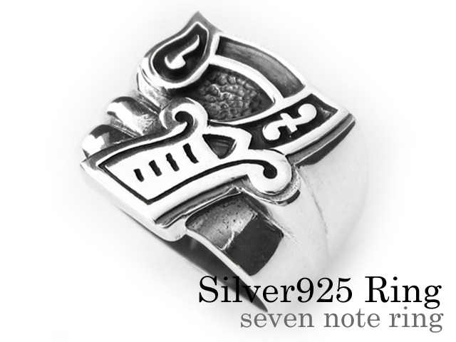 セブンノート リング シルバー 指輪 [シルバーリング] 送料無料