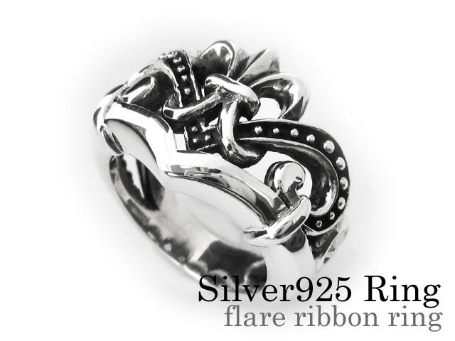 リリーフレアリボン リング シルバー 指輪 [シルバーリング]