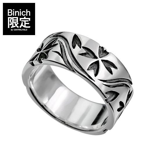【有料刻印可能】サクラサク リング 桜 指輪 和柄 シルバー さくら 指輪 [シルバーリング]