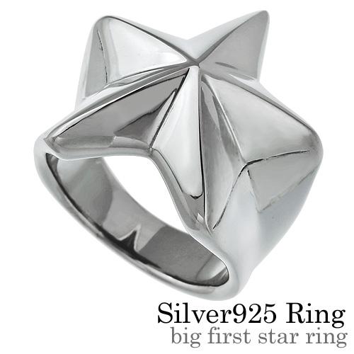 ビックファースト スター リング メンズ 星 指輪 [シルバーリング] 送料無料
