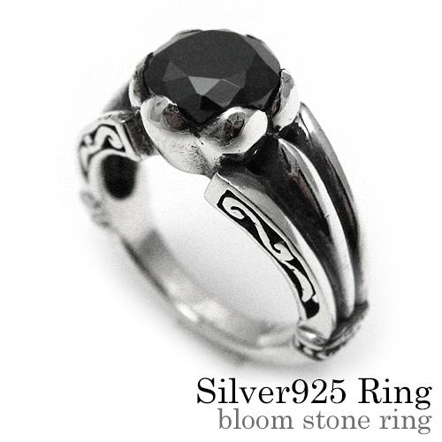 ブルームストーン リング ブラック シルバー アクセサリー 指輪 [シルバーリング] 送料無料