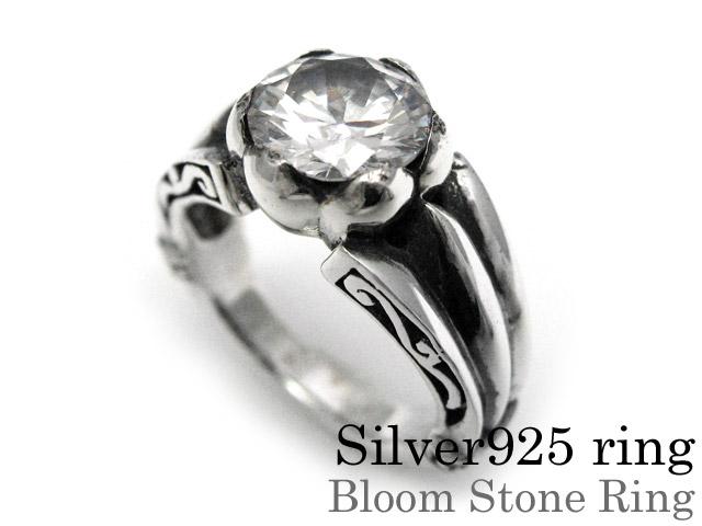 ブルームストーン リング クリア シルバー アクセサリー 指輪 [シルバーリング] 送料無料