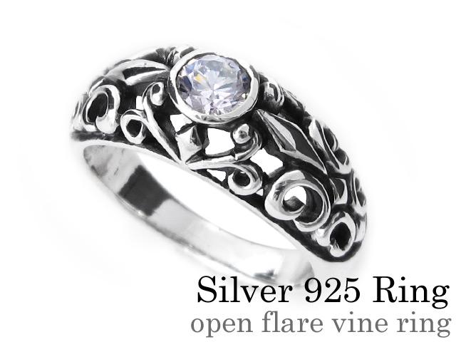 オープンフレア ヴァイン リング シルバー 指輪 [シルバーリング]