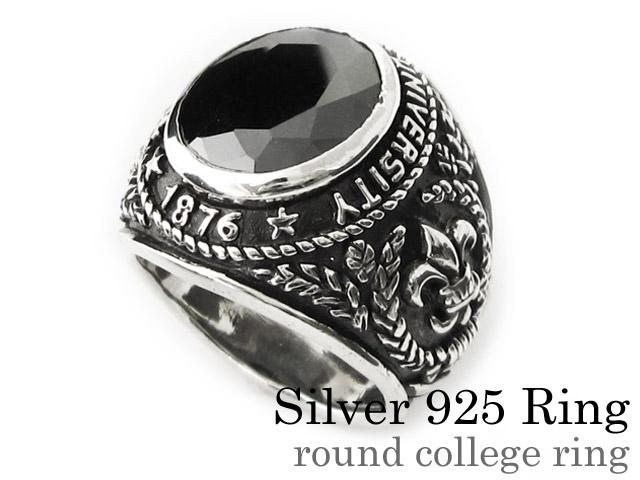 ラウンドカレッジ リング シルバー アクセサリー ジルコニア 指輪 [シルバーリング]