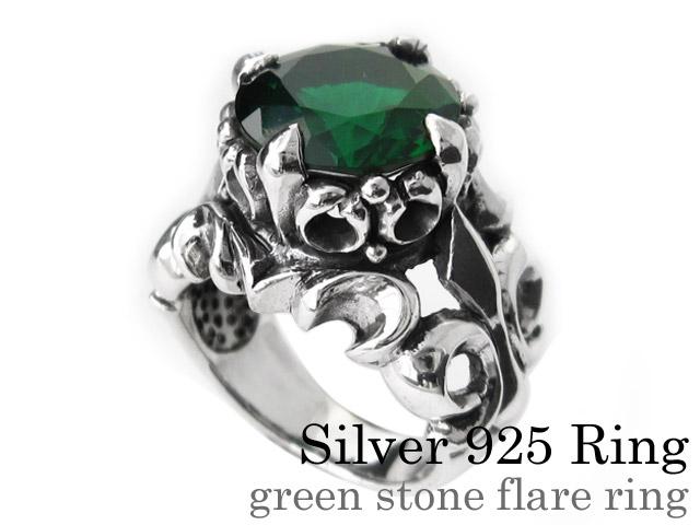 グリーンストーン リング シルバー アクセサリー 指輪 [シルバーリング]