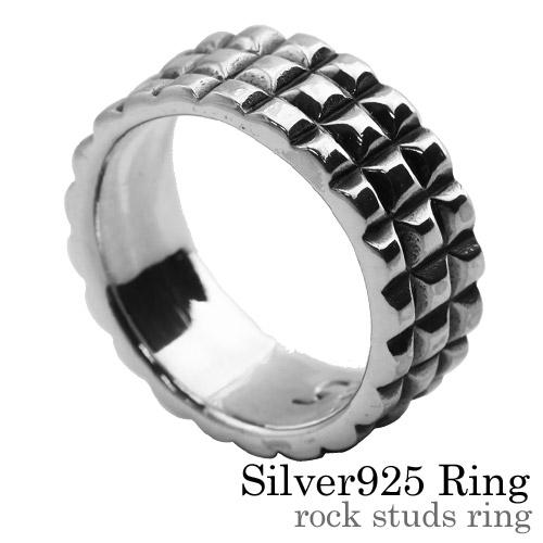 【刻印可能】ロックスタッズ リング シルバー アクセサリー 指輪 [シルバーリング] 送料無料