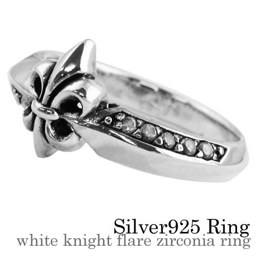 ホワイトナイトフレア ジルコニア リング シルバー アクセサリー 指輪 [シルバーリング]